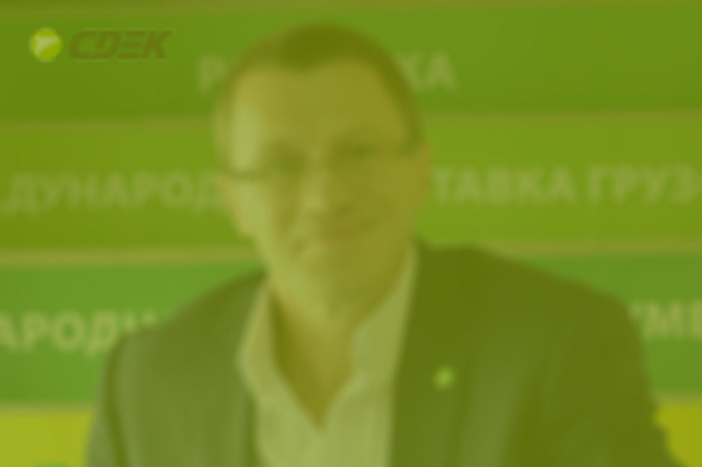 Интервью Леонид Гольдорт